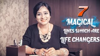 7 Magical Lines Which Are Life Changers || My Positive Life || Ruheena Priyadarshini