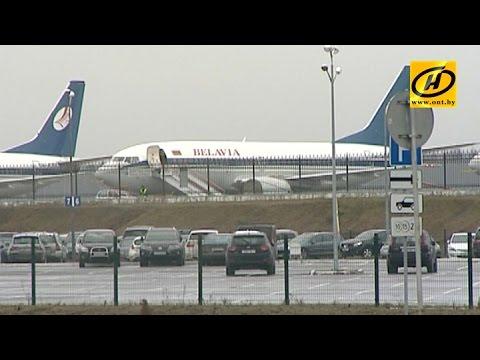 «Белавиа» выполняет рейсы из Минска в Египет по расписанию