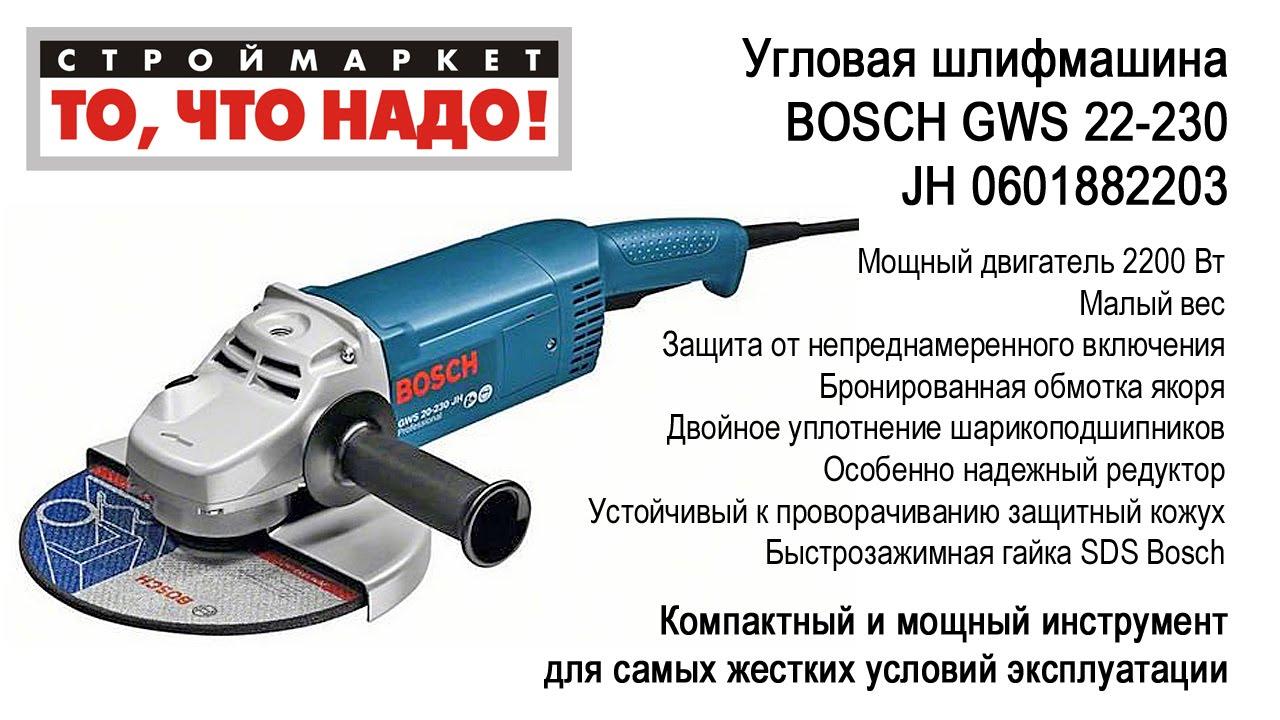 Интернет-магазин инструментград. Ру электроинструмент оптом и в розницу: более 10000 моделей от ведущих производителей с доставкой по всей россии.