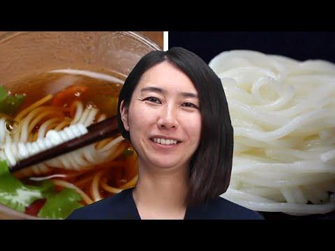 Rie's Somen Noodle Recipe • Tasty