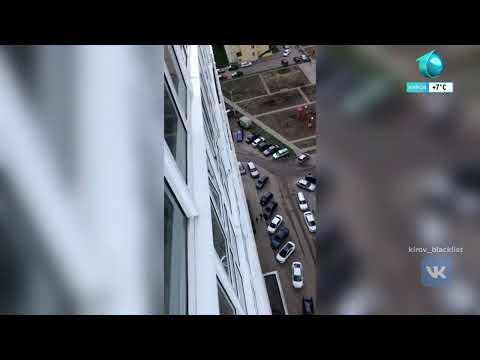 Прямой эфир. Первый городской канал в Кирове. 15.05.2020