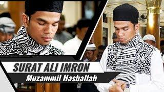 Muzammil Hasballah || Membuat Hati Tenang || Surat Ali Imron 190 194