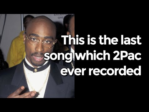 2Pac - Let'z Get It On (Last Song Recorded)