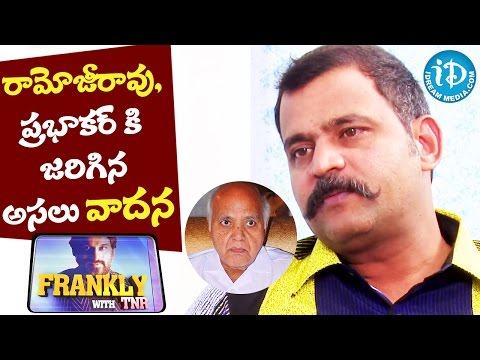Clashes Between Ramoji Rao And Prabhakar    Frankly With TNR    Talking Movies With iDream