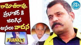 Clashes Between Ramoji Rao And Prabhakar || Frankly With TNR || Talking Movies With iDream
