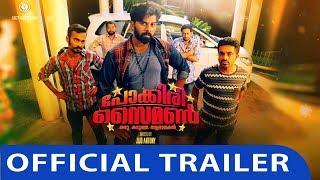 Pokkiri Simon | Trailer | Malayalam Movie | Sunny Wayne | Prayaga Martin | Official