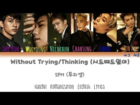 Without Trying/Thinking (시도때도없이)- 2PM (투피엠) Han/Rom/Eng Color Coded Lyrics|마크  세훈