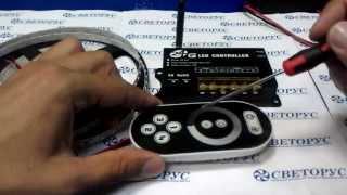 Подключение диммера с сенсорным пультом к светодиодной ленте