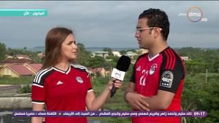 8 الصبح - حوار مع الكابتن هاني سعيد حول كواليس المنتخب الوطني اليوم قبل لقاء الكاميرون