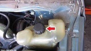 видео Замена расширительного бачка на автомобиле Ваз 2114
