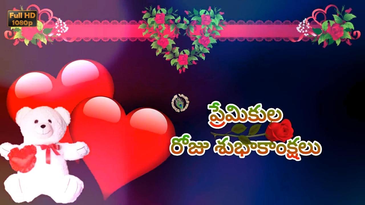 Happy Valentines Day 2018best Wishes In Teluguvalentines Day