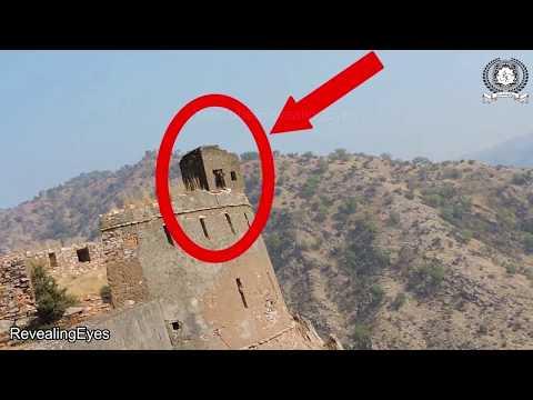 भारत के चार जादुई किलें -  जहाँ जाने से सरकार की भी फटती है । Magical Forts in India