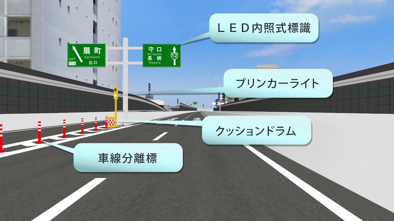 道路標識の紹介 ~道路交通の安全を支えるモノ~ - YouTube