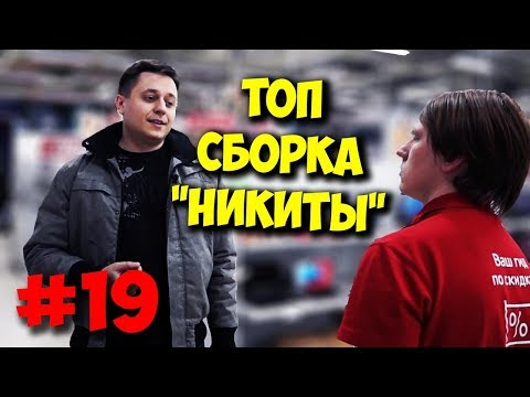 ЖЕЛЕЗНЫЙ РЕВИЗОР /