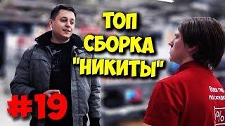ЖЕЛЕЗНЫЙ РЕВИЗОР / GT 920M ЗА 15К В СБОРКЕ ПК ЗА 30К