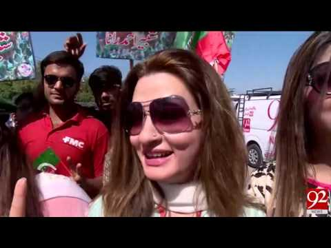 PTI jalsa preparation in Parade ground Islamabad - 30 July 2017 - 92NewsHDPlus