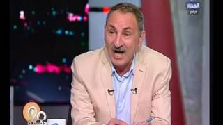 """فساد القمح.. بالفيديو.. رئيس تقصى الحقائق:""""حرام نكون بلد غنية وحال الناس فيها كدا"""""""
