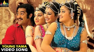 Yamadonga Songs | Young Yama Video Song | Jr NTR, Navneeth Kaur, Archana | Sri Balaji Video