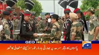 Geo Headlines - 01 PM - 14 August 2018
