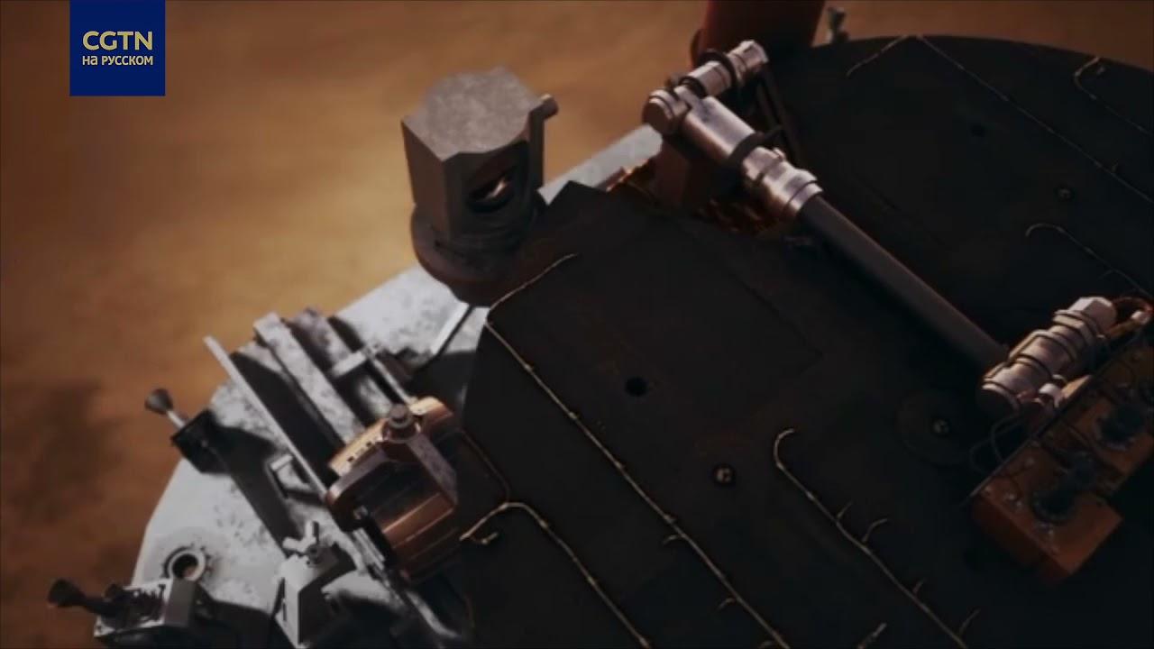 Китайский зонд «Тяньвэнь-1» совершил посадку на Марс