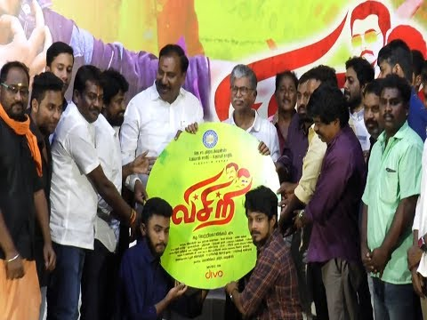 Visiri movie Audio Launch | Vetri...