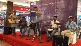 'KANTAR AGHAT'  the BENGALI Folk Song / Covers by BAUNDULE....