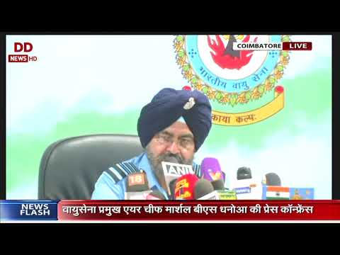 Media left IAF Chief B S Dhanoa speechless while press briefing - he as on briefs media on Air Strike