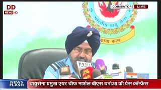 IAF Chief B S Dhanoa briefs media on Air Strike