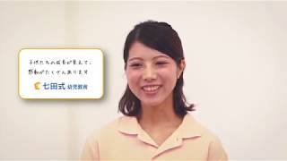 詳細はこちら:http://uno-kaihatsu.co.jp/ 「子どもの能力を伸ばし可能...