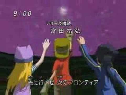 Digimon fire lyrics
