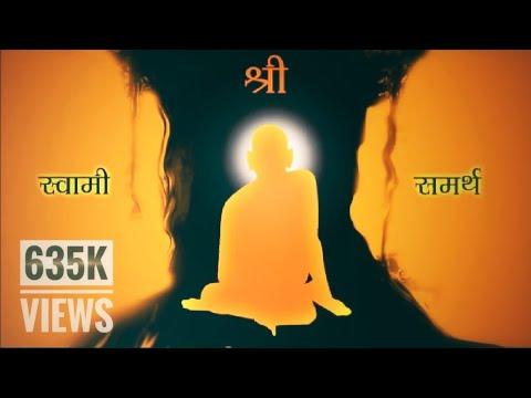 श्री स्वामी समर्थ धून - Shri Swami Samarth Dhun