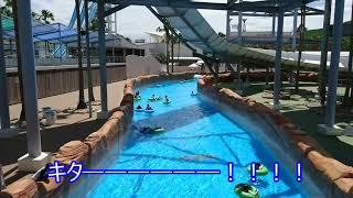 長島スパーランド、超激流プールの大波が半端ないって! thumbnail