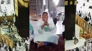 نور الله منير رايحة فين يا حاجة يا ام شال قطيفة اغنية حج جامدة جدا النسخه الاصليه انتاج ابن الشيخ