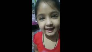 I Love You nahi bolna chahiye... By cute baby