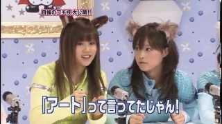 亀井絵里 あっと8 亀井絵里 動画 4