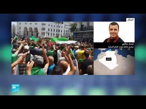 الجزائريون يتظاهرون للجمعة الثامنة عشرة على التوالي  - 17:54-2019 / 6 / 21