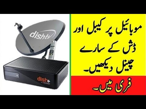 How To Play Cable  TV Dish TV Channels On Mobile