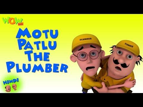 Motu Patlu The Plumber - Motu Patlu in Hindi - ENGLISH, SPANISH & FRENCH SUBTITLES! -As seen on Nick