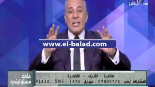 بالفيديو.. أحمد موسى: «أقسم بالله مفاضاوت سد النهضة سرية جدًا»