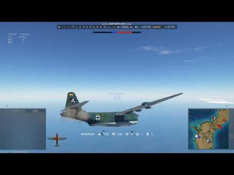 [War Thunder] BV 238: 5KILL  Good KILL