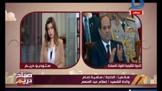 والدة الشهيد إسلام: فرح ابني كان إمبارح.. فيديو