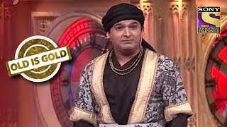 Kapil Flirts With His Queen | Old Is Gold | Comedy Circus Ke Ajoobe