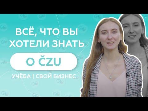 Go Study group jazyková škola s právem státní jazykové zkoušky s.r.o.
