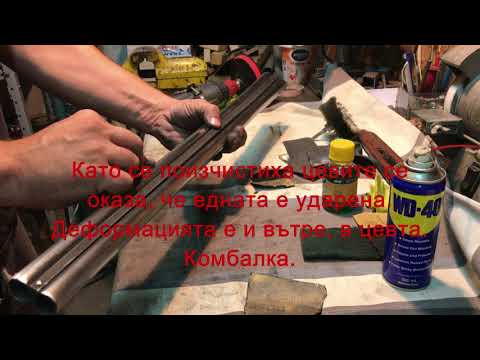 How to clean a strong rusty rifle