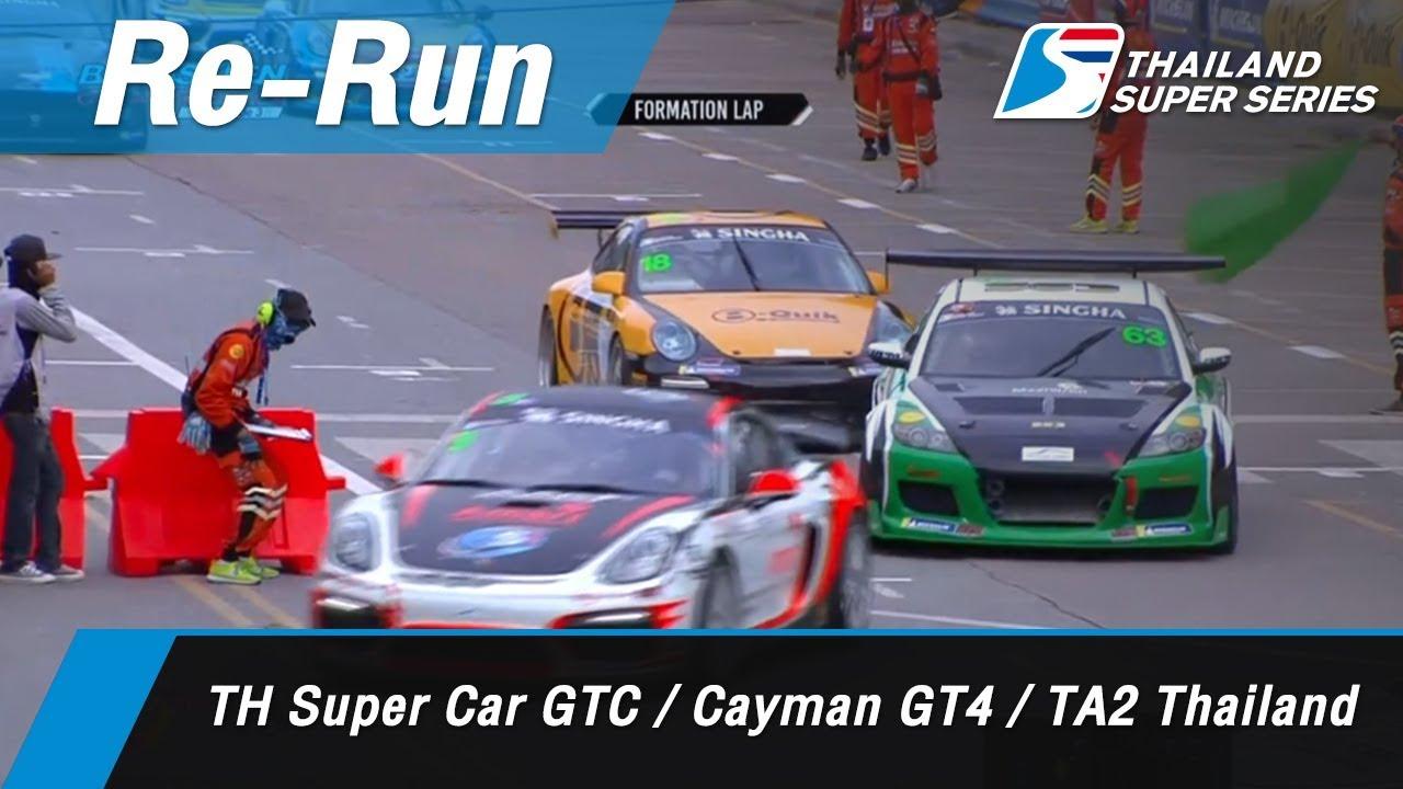 TH Super Car GTC / Cayman GT4 / TA2 Thailand : Bangsaen Street Circrit, Thailand