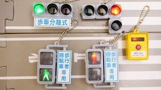 いま話題のガチャガチャ!日本信号ミニチュア灯器コレクション 全5種類