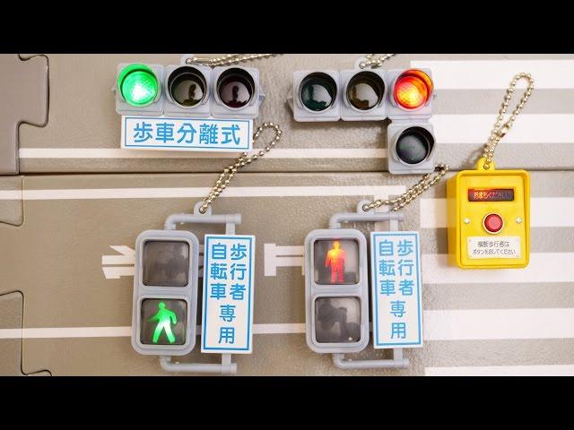 ミニチュア灯器コレクション 全5種類 capsule toy Japan Signal