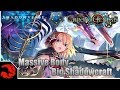 Massive Body - Big Shadowcraft  Chronogenesis Deck! [Shadowverse]