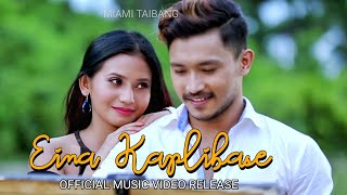 Eina Kaplibse || James & Ethoi || Official Music Video Release 2018