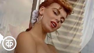Утренняя почта № 127. Доброе утро! (1989)